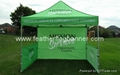 Branded Tent Canopy    Brand marquee tent 2