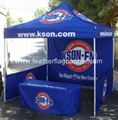 Printed Event Marquee    Event canopy