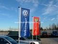 Brand banner     Custom printed brand banner 3