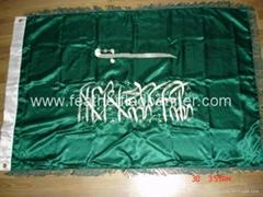 Custom fabric banner