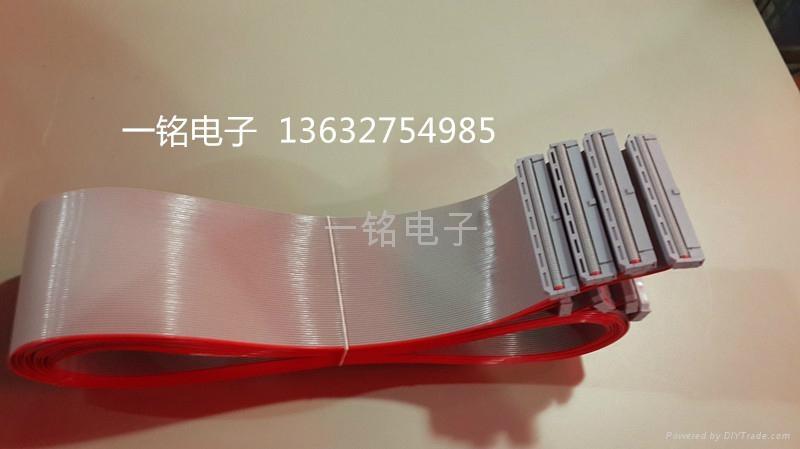 2651 64PIN測試機成品排線 1