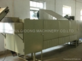 Extruder textured soybean processing machine/line 3