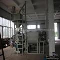 Pet dog/cat/fish feed making machine