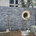 Nero Santiago Granite ledger panel
