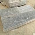 Nero Santiago Granite floor tile