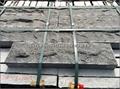g654 split granite wall tile