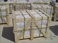 G350 yellow granite paver