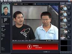 人臉識別監控系統