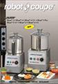 robot coupe 乳化搅拌机 2