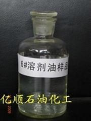 6號溶劑油