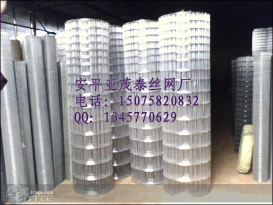 電焊網 5