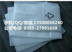 龍華珍珠棉復膜袋