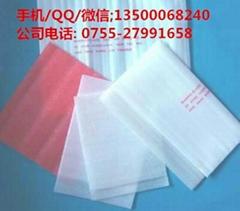 深圳平湖珍珠棉袋