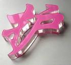有機玻璃水晶字工藝雕刻 5