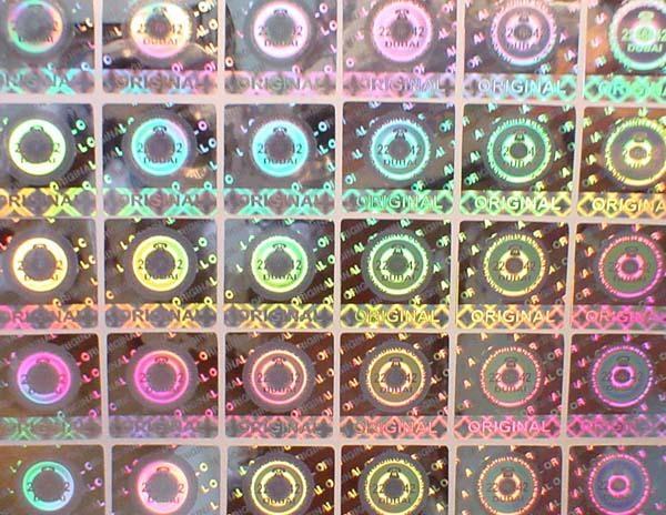 光刻镭射标贴 点阵光栅防伪商标   性标签 1