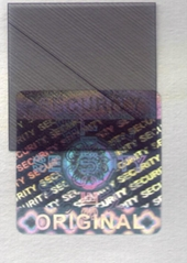 解码隐形防伪标 透明镭射贴纸 荧光防伪商标