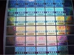鐳射標打流水號防偽商標