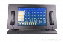Dispatching Console (EDT2301)