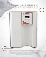 超纯水机-济南君意生物科技有限公司现货供应