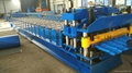 Ga  anized Roofing Sheet Roll Forming Machine