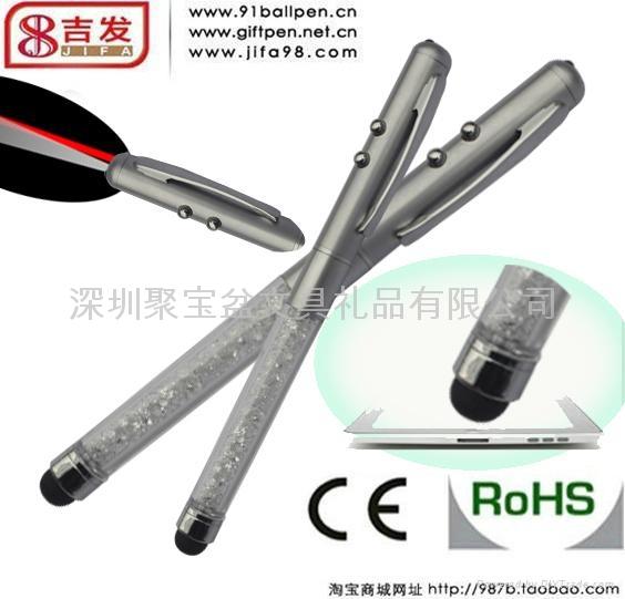 双灯电容笔 1