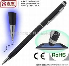 电容圆珠笔