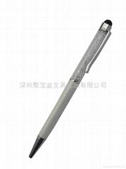 水晶电容笔