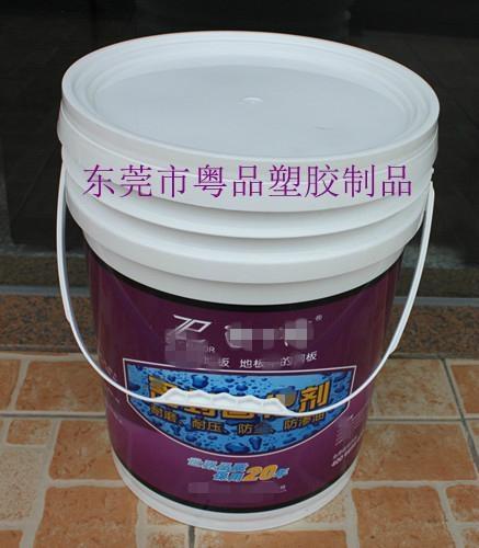 20公斤大口印刷桶 1