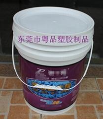 20公斤大口印刷桶