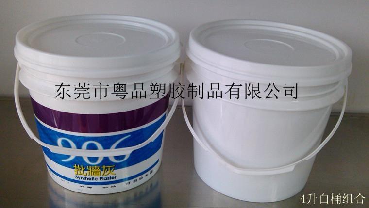 4公斤油墨塗料桶 1