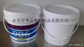 4公斤油墨塗料桶