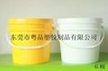 4公斤油墨塗料桶 2