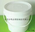 4公斤油墨塗料桶 3