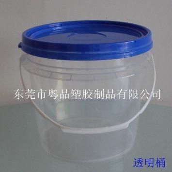 4公斤油墨塗料桶 4