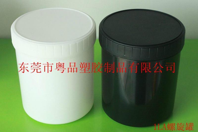1公斤白色黑色油墨罐 1