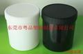 1公斤白色黑色油墨罐