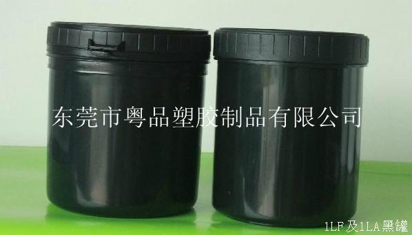 1公斤白色黑色油墨罐 2