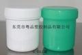 0.15L錫膏螺旋罐