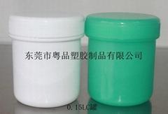 0.15L锡膏螺旋罐