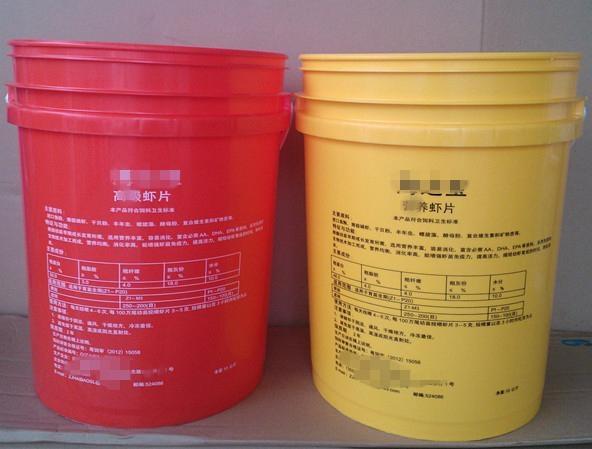 25升螺旋食品桶 2