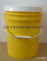 18升黄色塑料桶