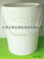 18升黃色塑料桶 2