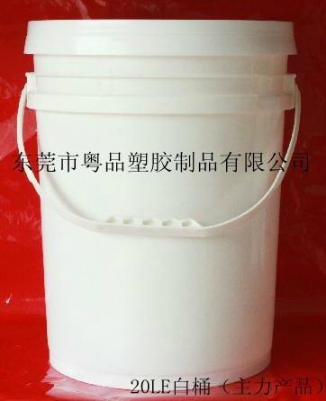 18升黃色塑料桶 3