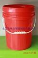 18升黃色塑料桶 4