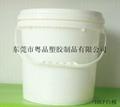 10公斤防水涂料桶 3