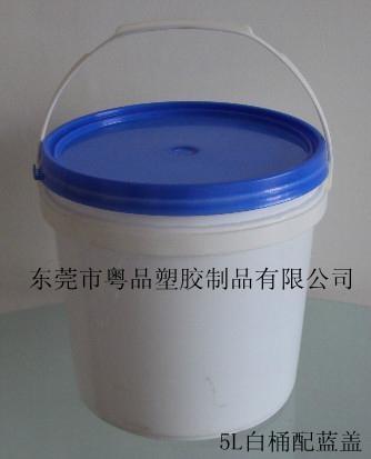 5公斤藍色塑料桶 1