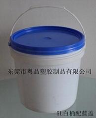 5公斤蓝色塑料桶