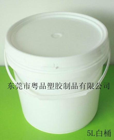 5公斤藍色塑料桶 2