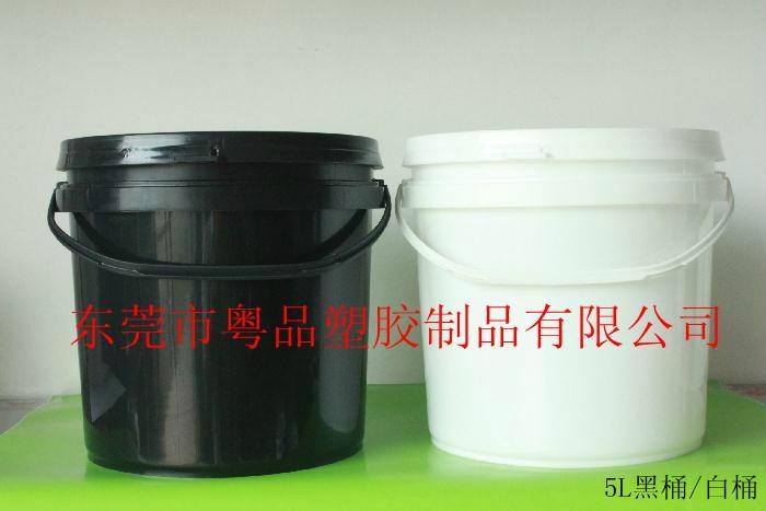 5公斤藍色塑料桶 3