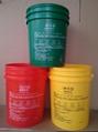 20升饲料桶虾片桶
